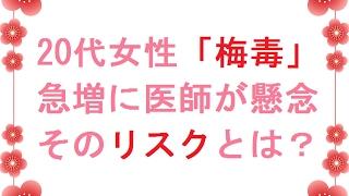 一説には徳川家康は梅毒で亡くなったと説をいう学者さんがいますね。信...
