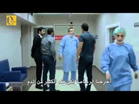 فرات وسرمد الرحمة Merhamet 18 Bölüm Firat Sermet