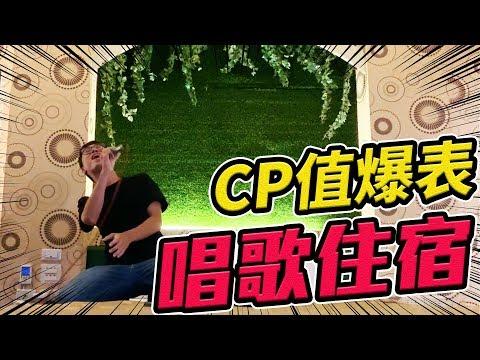 EP5 - CP
