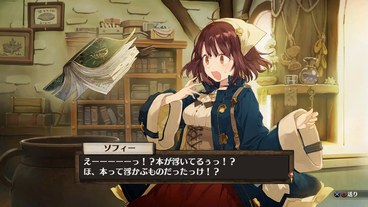 atelier sophie the alchemist of the mysterious book the story atelier sophie the alchemist of the mysterious book the story begins gameplay trailer