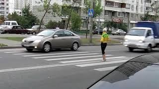 ПДД для школьников   пешеходы В Ю Мамаев