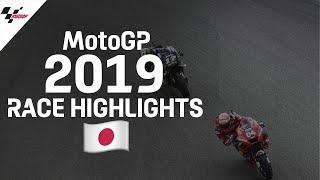 MotoGP Race Highlights   2019 #JapaneseGP