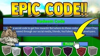 NEW EPIC CODE!! *REDEEM QUICK* | Build a boat for Treasure ROBLOX