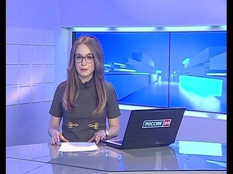 Вести Бурятия. 19-00 Эфир от 15.05.2017