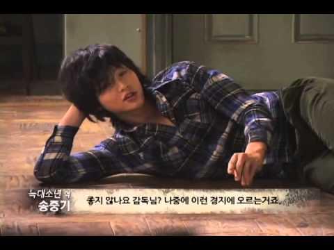 BTS A werewolf boy  SongJoongki & ParkBoYoung