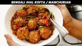 Jhal Kofta - Bengali Veg Manchurian - CookingShooking Restaurant Recipes