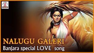 Banjara Special Love Songs   Nalugu Galeri Dj Song   Lalitha Audios And Videos