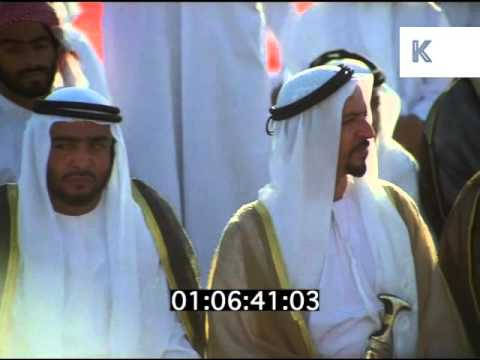 1970s UAE, Sheik Zayed of Abu Dhabi, Prayer Meeting