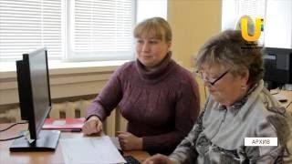 «Народный университет» набирает пенсионеров для дистанционного обучения