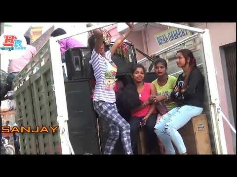 आव चुआ दी गोरी उऊ  2018  का सुपर हिट भोजपुरी गाना