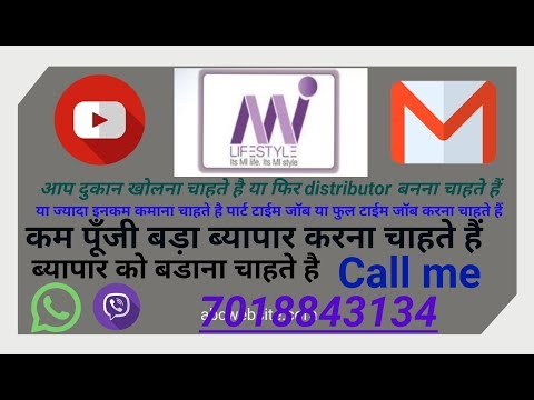 Mi lifestyle superb opportunity networking marketing