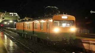 回9947M・回9948M クモヤ143-52 篠ノ井線霜取り列車