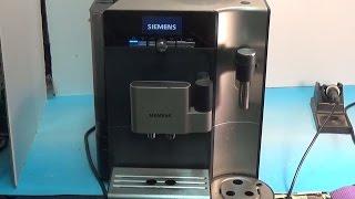 Кофемашина Siemens Келген сервис орталығы құтылуға болады