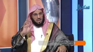 شاهد | كلام الشيخ عائض القرني عن مضايقة الحوثيين للعلامة محمد بن إسماعيل العمراني