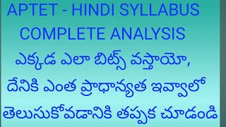 1) APTET SYLLABUS ANALYSIS,9989846098,9494204067