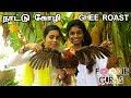 Country Chicken Ghee Roast Prepared by Raji & Sumathi | நாட்டுக்கோழி | Foodie Girls