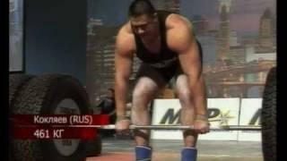 Михаил Кокляев, Арнольд Классик 2009, Deadlift 461kg