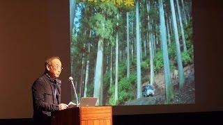 【その1】自伐型林業フォーラムin吉野「吉野林業に起こり始めた自伐化は、何を意味するのか!」