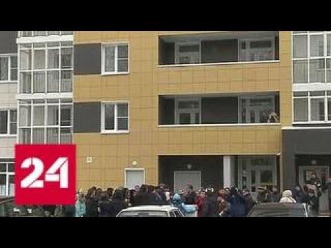 Реновация жилья в столице: в этом году для переселенцев построят 31 дом - Россия 24