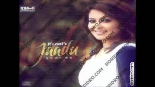 ♫ Konal - Jochna ♫ 2012 Bangla Full Song