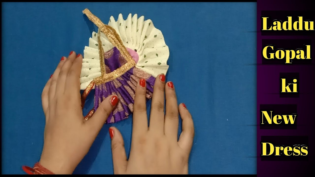 Laddu Gopal Ji ki dress    Laddu Gopal summer dress new design 2021    Laddu Gopal cotton dress