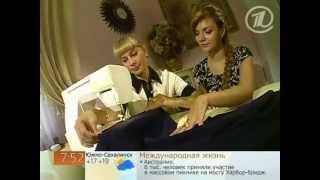 050 - Ольга Никишичева. Юбка-колокол