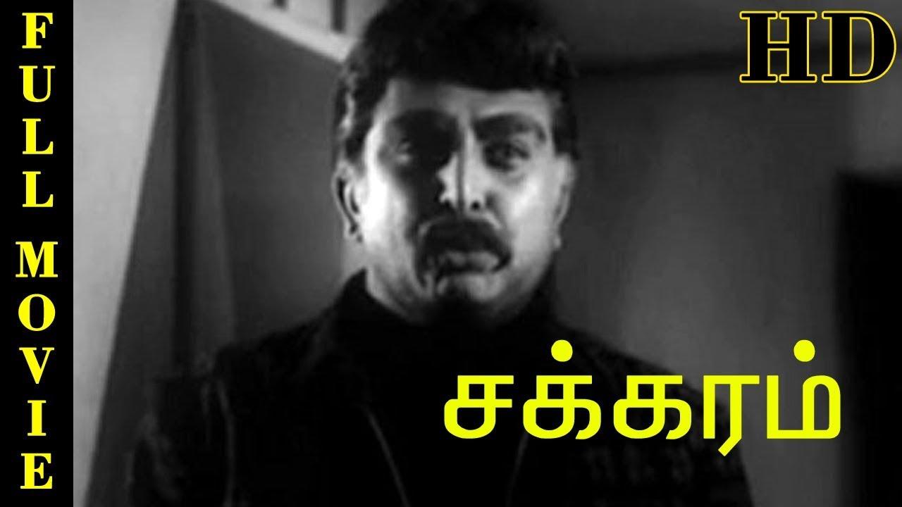 Poojaikku Vandamalar Tamil Full Movie Gemini Ganesan: Gemini Ganesan, AVM Rajan