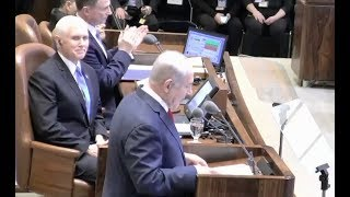 Netanyahu Welcomes Pence At Knesset Session