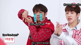 [ENG SUB] THE BOYZ NEWS ADE - SPEAK WITH YOUR BODY (1)