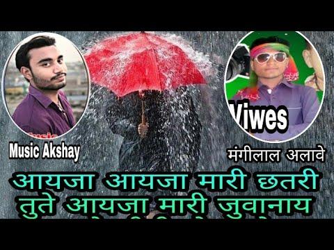 Aaija Aaija Mari Chatri Tute Magilal Alave Song From Bhole Digital Studio Palsud