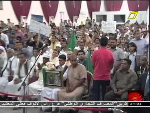 Libya Television News Update, July 29, 2011