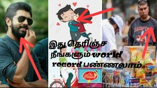 FUNNY WORLD RECORD WITH GENIUS🙄😎