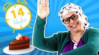 فوزي موزي وتوتي – تيتا والكعكة، التوم - مين عفو؟ مين عدي، شوكلاطة، انشودة تلاوين