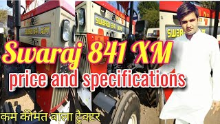 Swaraj Tractor 841 xm full specifications and review/स्वराज 841 xm की पूरी जानकारी