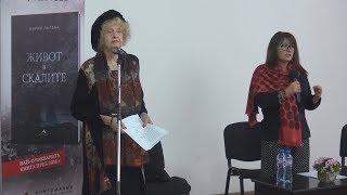 Лолова чете Лалева в Карлово (видео)