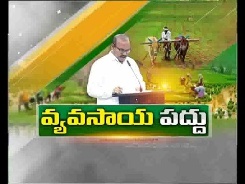 AP Budget 2017-18 | Full Speech of Minister Prathipati Pulla Rao On Agriculture Budget