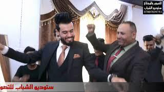 مو عرس ضيم شوف الاصدقاء شسوو حركو العرس حرك عرس احمد عامر