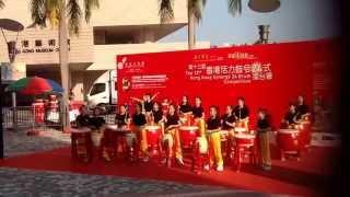 香港中樂舉辦第13屈香港活力鼓令24式比賽迎新組季軍(嘉諾撒培德學校中國鼓隊)