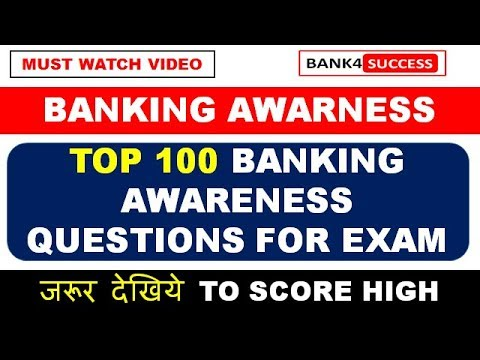 Top 100 Most Important Banking Awareness One Liner For Upcoming Exam