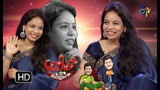 Alitho Saradaga | 15th October 2018 |  M.M. Srilekha  | ETV Telugu