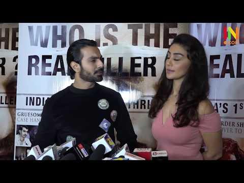 Nirdosh Movie Star cast Present At Its Screening