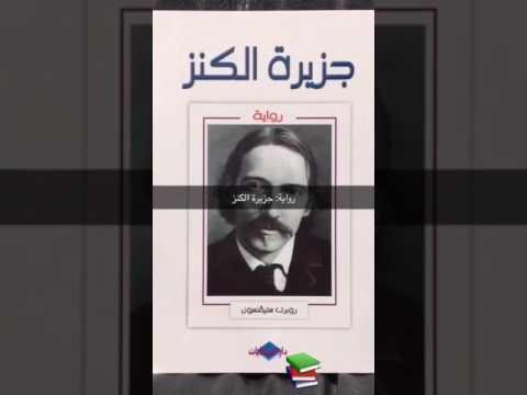 تحميل كتاب ليدبروا آياته حصاد سبع سنوات من التدبر pdf