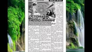 """Hordiq+"" gazetasi anonsi"