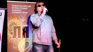 Конкурс « КЛЮЧИ К УСПЕХУ!» - Сергей Байков