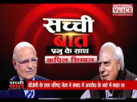 Prabhu Chawla In Conversation with Senior Congress Leader Kapil Sibal