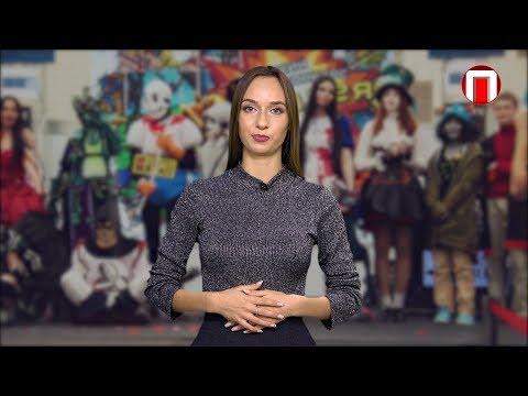 Смотреть фото Афиша - конкурсы в Москве. Выпуск №23 новости россия москва