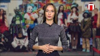 Смотреть видео Афиша - конкурсы в Москве. Выпуск №23 онлайн