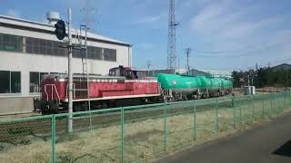 DE10牽引タキ 仙台臨海鉄道