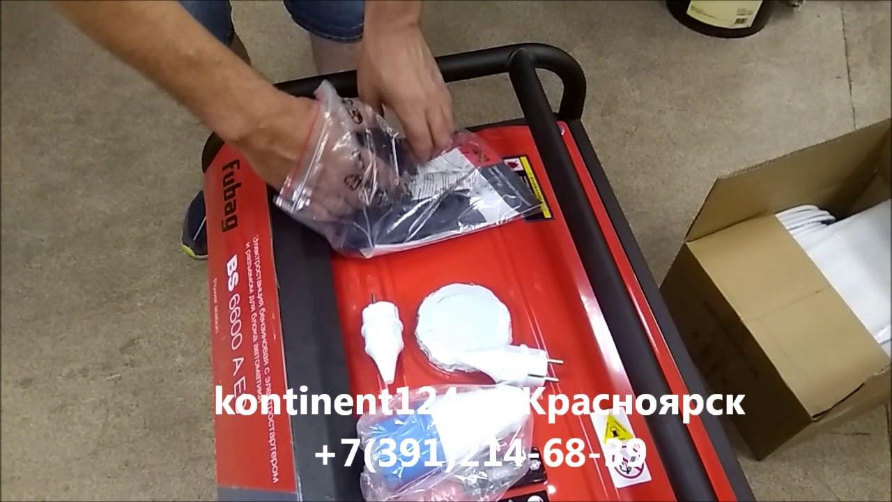 Успейте купить ⭐ бензиновые генераторы ⭐ в интернет-магазине купи на дачу!. Бесплатная доставка в москве. Телефоны: +7 (495).