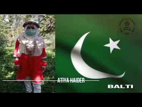Wishing Independence Day of pakistan  in different languages spoken in GB